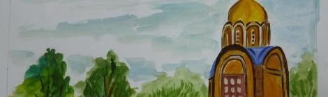 """Итоги конкурса """"Красота Божьего мира"""""""